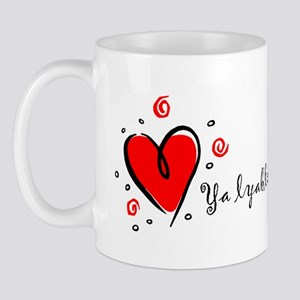 """I Love You"" [Russian] Mug"